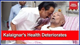 DMK Chief Karunanidhi's Health Declining Rapidly: Kauvery Hospital