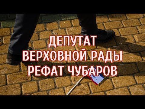 🔴 Украина назвала дату вторжения в Крым