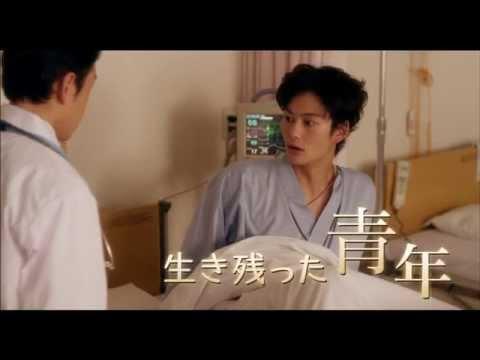 『想いのこし』映画オリジナル予告編1(想い編)