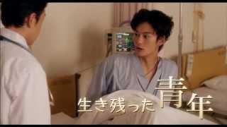 『想いのこし』映画オリジナル予告編1(想い編) 木南晴夏 検索動画 9