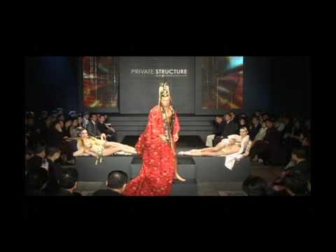 PrivateStructure Taiwan Fashion Show Part 3/3