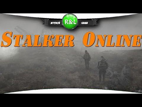 Stalker Online: Везувий/Фарм/Квесты