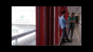 City University of Hong Kong & Canvas - Modern Technology for the Modern Classroom (Clip)