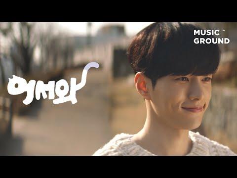 Youtube: Better To Be You / Drew Ryan Scott