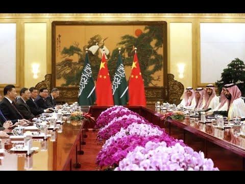 الرياض وبكين تستعرضان فرص تطوير العلاقات  - نشر قبل 5 ساعة