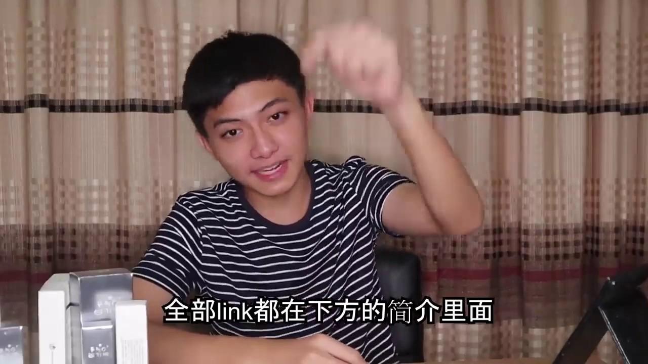 【Jonathan Tan 新都市传说之保养】听说半夜保养及洗脸会更加有效?