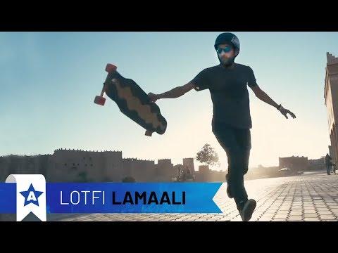 Lotfi Lamaali - Freestyle Longboarding | All Stars