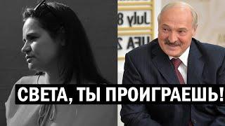 СРОЧНО! Безумное заявление! Тихановская НЕ ПОБЕДИТ - Лукашенко снимут только ТОЛПОЙ - новости