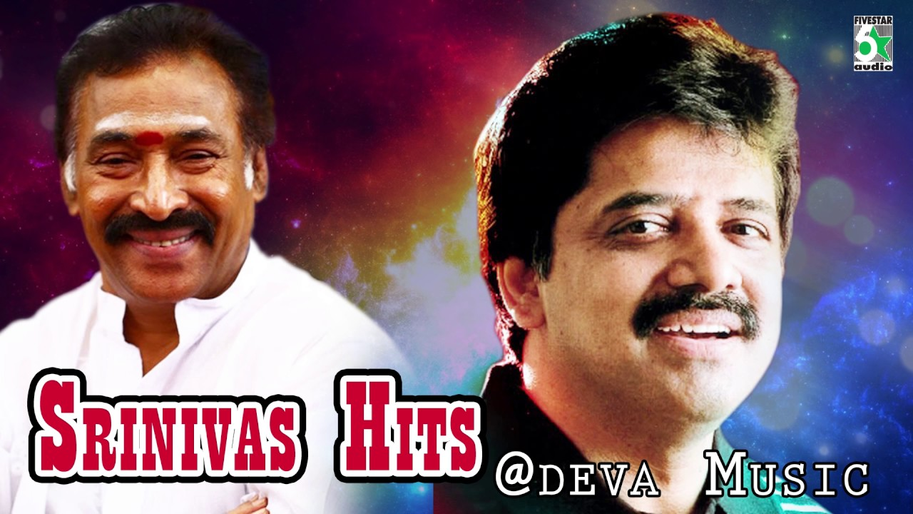 Srinivas Super Hit Popular Audio Jukebox at Deva Music