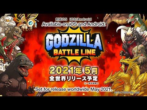 【2021年5月 全世界リリース予定】 『ゴジラ バトルライン/GODZILLA BATTLE LINE』<世界観>PV
