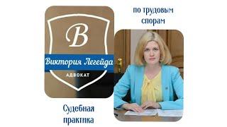 видео Административные споры — решение споров в арбитражном суде