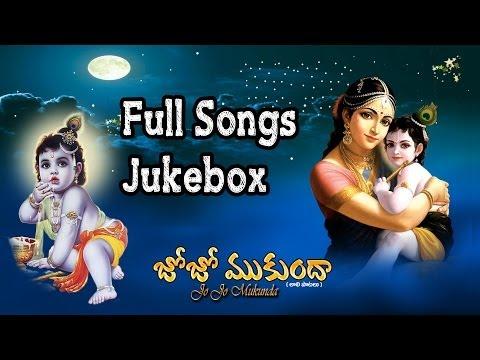 Muddugare yashoda (full song) dr. M. L. Vasanthakumari download.