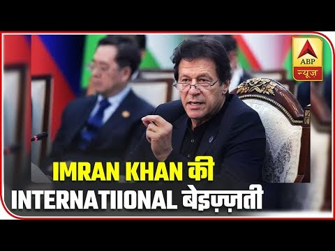 Pak PM Does Not Get Due Welcome At US Airport | ABP News