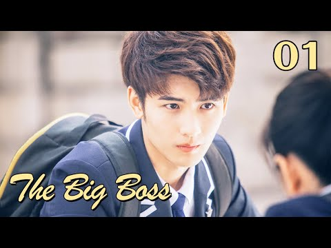The Big Boss 01-English Sub (Li Kaixin,Huang Junjie)