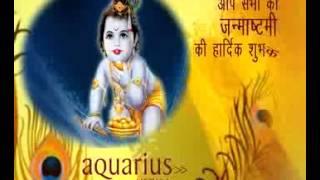 Happy Janmashtami Greetings
