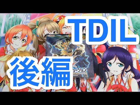 【遊戯王】ブラマジ組みたいマンによるザ・ダーク・イリュージョン1BOX開封!【後編】