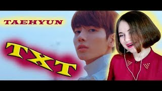 TXT 'Introduction Film - What do you do?' (TAEHYUN) Реакция/ К-ПОП реакция/ Reaction/ K-POP reaction