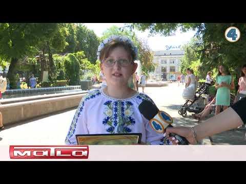 TV-4: Тернопільська погода на 20 серпня 2019 року