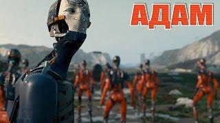 АДАМ - Короткометражный Фильм на движке Unity