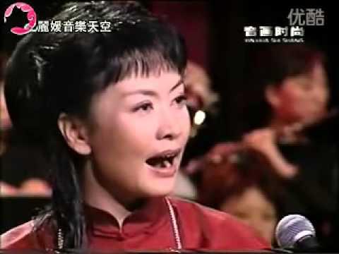 彭麗媛 萬里春色滿家園 中國歌劇 彭麗媛個人演唱會--中國第一夫人 - YouTube