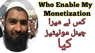 How Sher Ghani Bhai help me to monetize my youtube channel