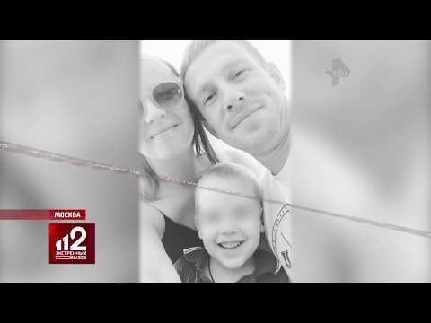 75 ножевых ранений. Зверски убил жену и 6 летнего сына!