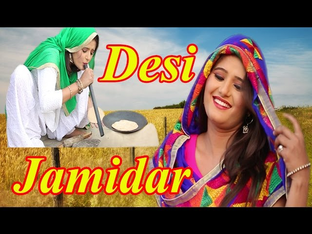 Desi Jamidar # Anjali Raghav & Prince Kumar # Jiwanpurwala# Mor Music Video # New Song 2016