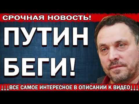 08.04.2019 Пyтин в
