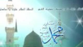 Woh Nabiyon Mein Rehmat - Qari Waheed Zafar Qasmi