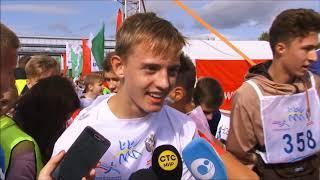 Всероссийский день бега «Кросс нации-2018» в Новосибирске
