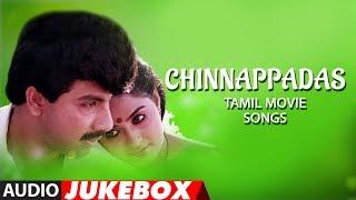 Chinnappadas Jukebox    Chinnappadas Tamil Songs    Satyaraj, Radha    Ilayaraja