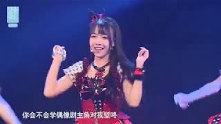 初吻练习曲 SNH48 李佳恩 陶波尔 於佳怡 张文静 20170526 thumbnail