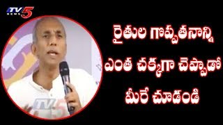 Mr.Prasad Hilarious Speech About FARMERS in MITS College Connect Program   TV5 News