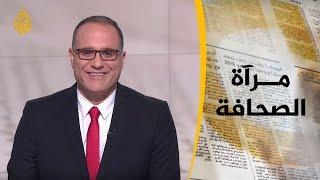 📰 مرآة الصحافة الاولى 10/7/2019