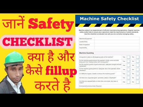 Safety Checklist And Fillup Process In Hindi | Safety Checklist In Hindi | Safety MGMT STUDY