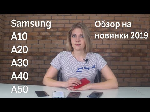 Смартфон Samsung Galaxy A10, Black фото № 6