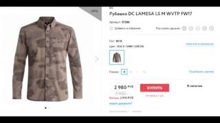 видео Одежда для сноуборда: интернет магазин распродажа