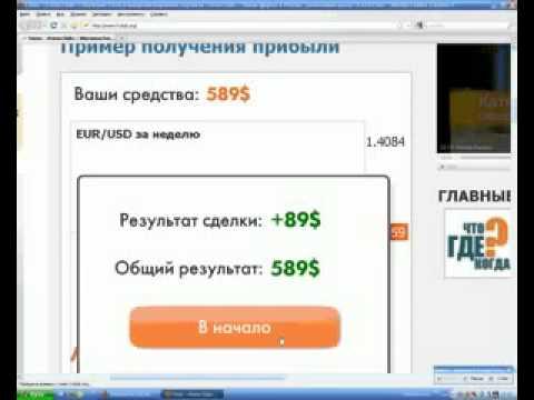100 долларов в день на форекс без вложений kniha php x-module форекс