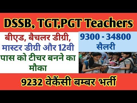 DSSSB Online Form PGT,TGT, SPECIAL EDUCATION TEACHER POST 2018