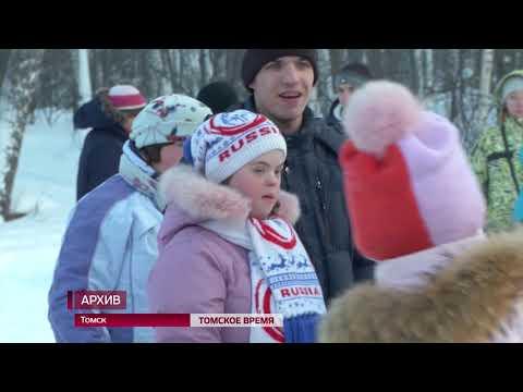 Новости спорта: универсальный бой, бег на снегоступах и футбол