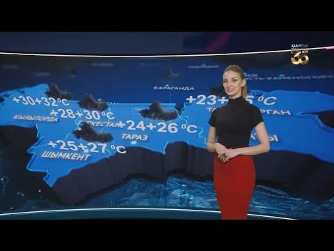 Прогноз погоды на 07.05.2021