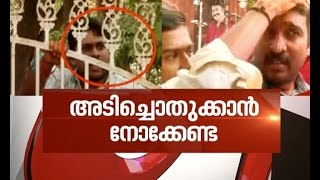 News Hour 21/07/16 Lawyers go on rampage in Vanchiyoor court | Asianet NEWS HOUR 21st July 2016