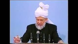 Friday Sermon 16 October 1998