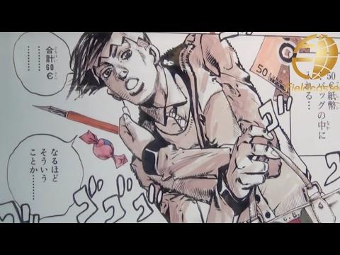"GUCCI TOKYO ""JOJO"" manga display! グッチ新宿 岸辺露伴 荒木飛呂彦"