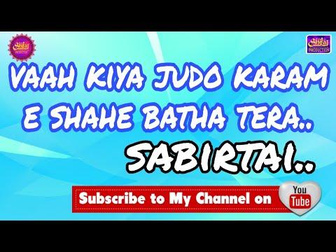 Sabir Tai(vahkiya Judo Karam)video..9979495427
