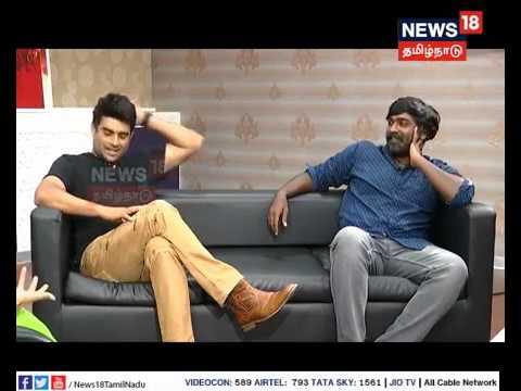 விக்ரம் வேதா MOVIE விஜய்சேதுபதி மாதவன் கலந்துரையாடல்