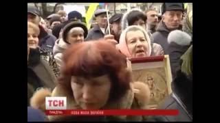 ТСН сфальсифицировало сюжет о Кировограде(Канал 1+1 в очередной раз вляпался. В итоговом выпуске новостей