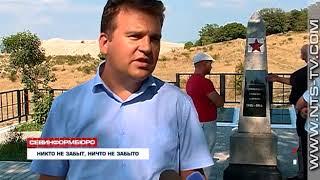 14.07.2018 В Севастополе реставрируют братские могилы воинов Великой Отечественной войны