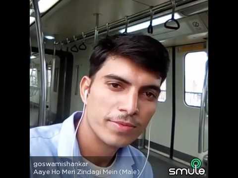 Delhi metro aaye ho Meri zindgi me reformed by Shankar Goswami