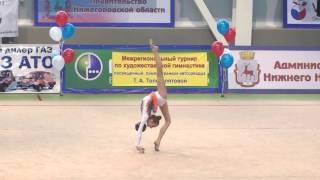 Бубенщикова Анна мяч школа19